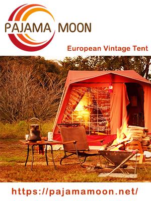 pajamamoon - vintage frame tent shop